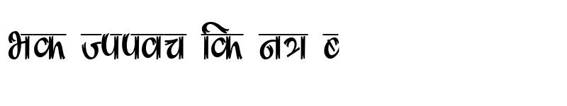 Preview of Ganga Regular