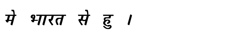 Preview of Krishna Bold Italic