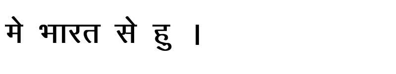 Preview of Kruti Dev 010 Bold