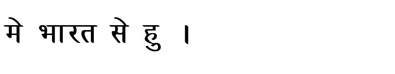 Preview of Kruti Dev 031 Bold