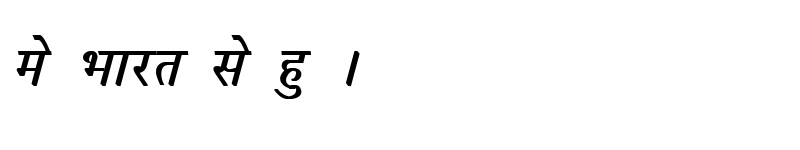 Preview of Kruti Dev 050 Bold Italic
