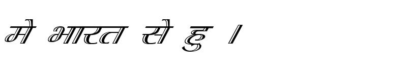 Preview of Kruti Dev 070 Italic