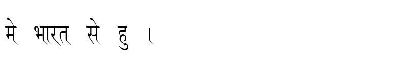 Preview of Kruti Dev 110 Condensed Regular