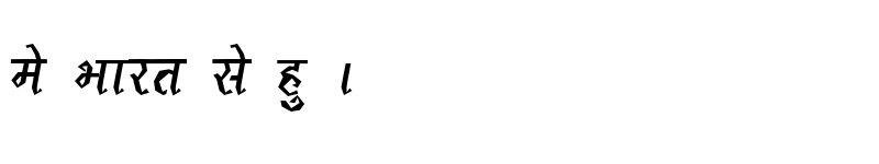 Preview of Kruti Dev 120 Condensed Regular