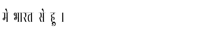 Preview of Kruti Dev 130 Condensed Regular