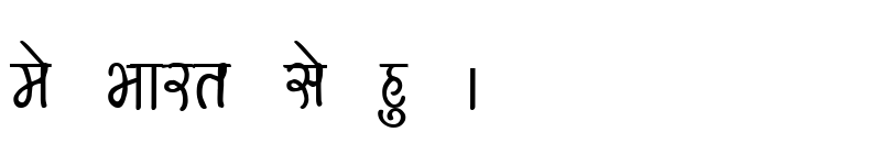 Preview of Kruti Dev 150 Bold