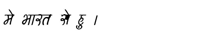 Preview of Kruti Dev 153 Bold Italic