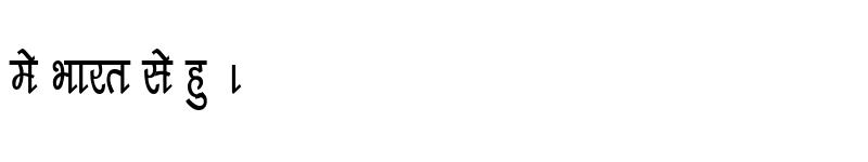 Preview of Kruti Dev 210 Condensed Regular