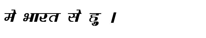 Preview of Kruti Dev 220 Bold Italic