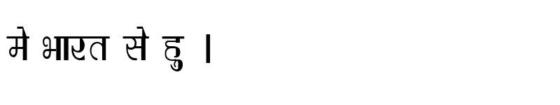 Preview of Kruti Dev 220 Condensed Regular