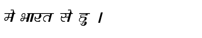 Preview of Kruti Dev 220 Italic