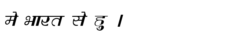 Preview of Kruti Dev 222 Italic