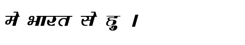 Preview of Kruti Dev 223 Bold Italic