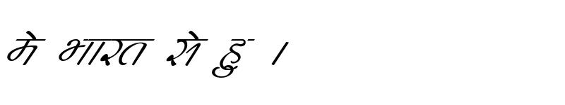Preview of Kruti Dev 260 Italic