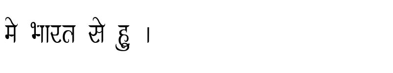 Preview of Kruti Dev 300 Condensed Regular