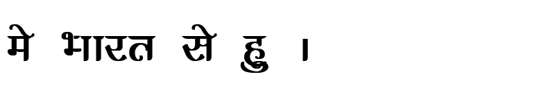 Preview of Kruti Dev 301 Bold