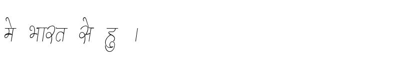 Preview of Kruti Dev 310 Condensed Regular