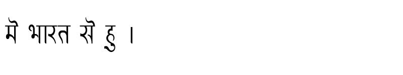 Preview of Kruti Dev 320 Condensed Regular