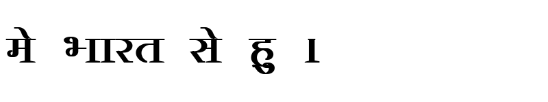 Preview of Kruti Dev 381 Bold