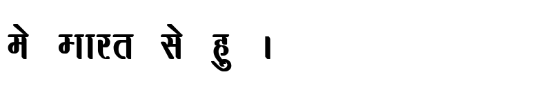 Preview of Kruti Dev 390 Bold