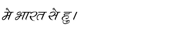 Preview of Kruti Dev 500 Italic