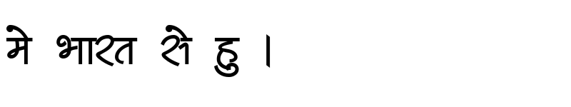 Preview of Kruti Dev 510 Bold