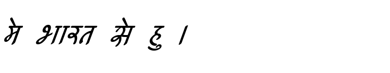 Preview of Kruti Dev 542 Italic