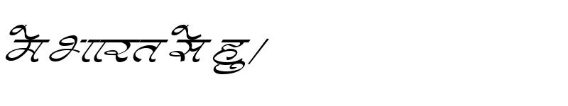Preview of Kruti Dev 572 Italic