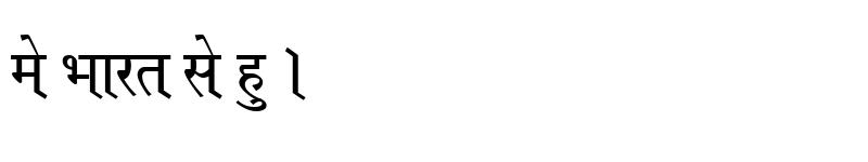 Preview of Kruti Dev 640 Normal
