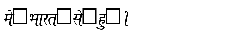 Preview of Kruti Dev 652 Normal